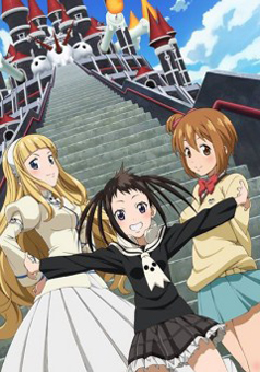 Soul Eater NOT! [Blu-ray]